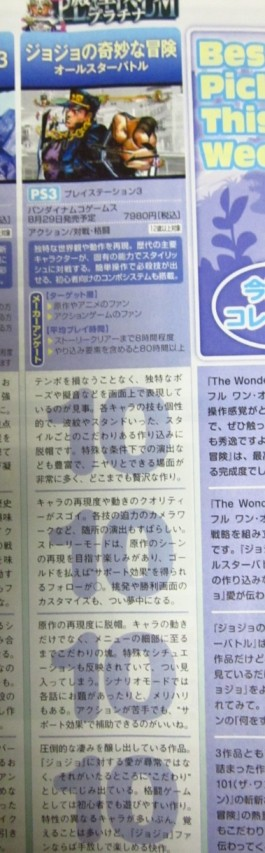 news11-01