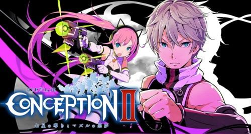 conception2 (121)