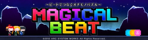 magicalbeat05