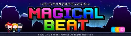 magicalbeat05