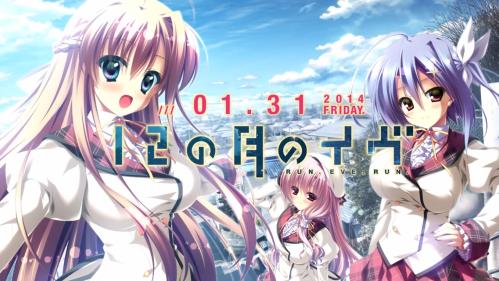 12 no Tsuki no Eve-01