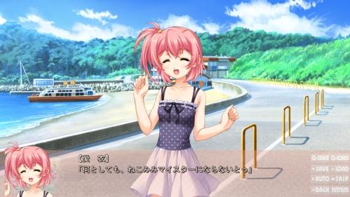 NekoMasshigura03