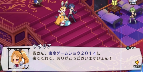 Disgaea 5 (TGS demo) - gameplay - 2014-09-26 08-51-59.mp4_snapshot_03.27_[2014.09.26_13.31.40]v2