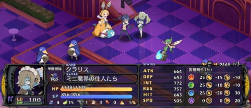 Disgaea 5 (TGS demo) - gameplay - 2014-09-26 08-51-59.mp4_snapshot_06.11_[2014.09.26_13.37.03]v2