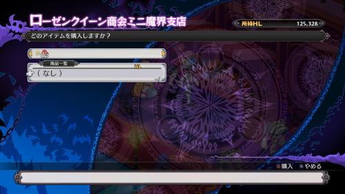 Disgaea 5 (TGS demo) - gameplay - 2014-09-26 08-51-59.mp4_snapshot_07.08_[2014.09.26_14.00.47]