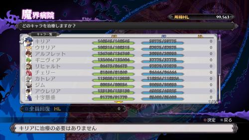 Disgaea 5 (TGS demo) - gameplay - 2014-09-26 08-51-59.mp4_snapshot_08.19_[2014.09.26_13.44.38]