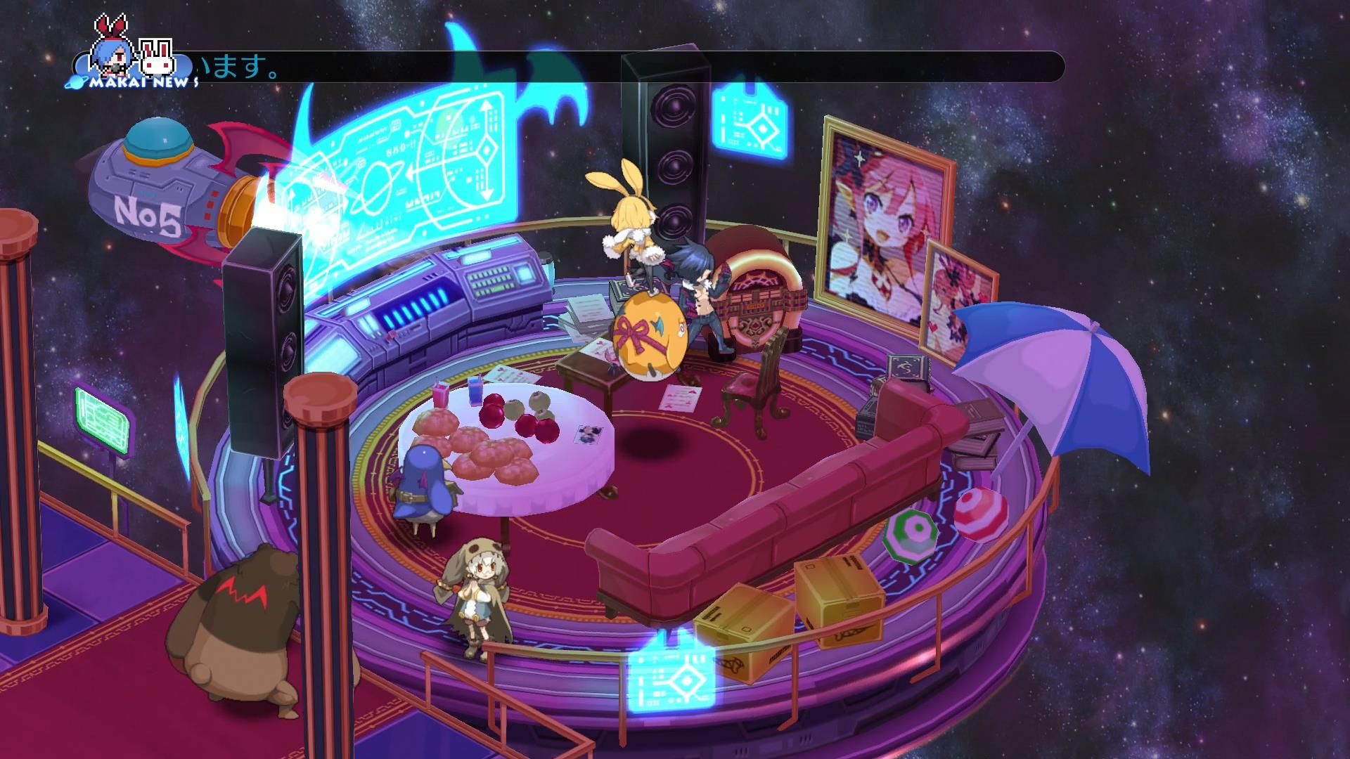 The pleasing style of Disgaea