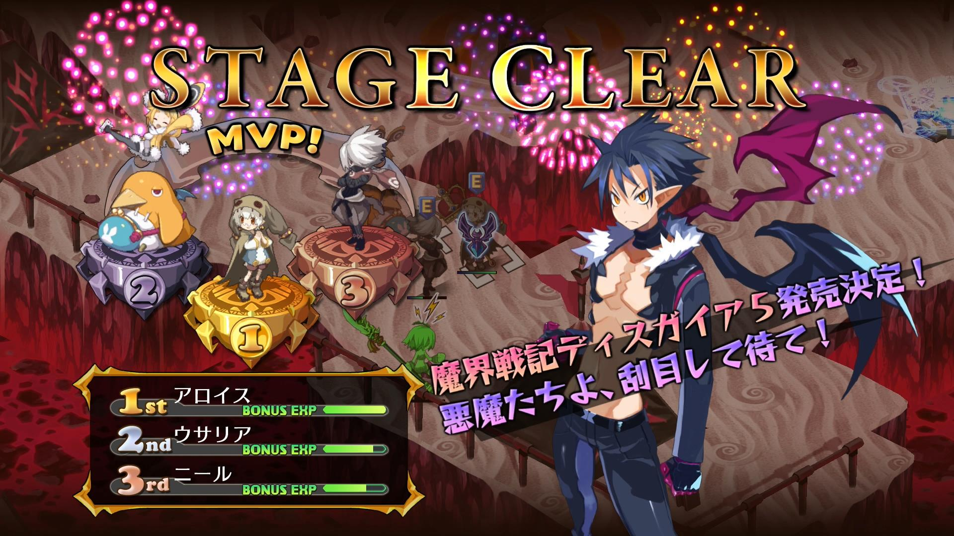 how to get prisoners easily in disgaea 5