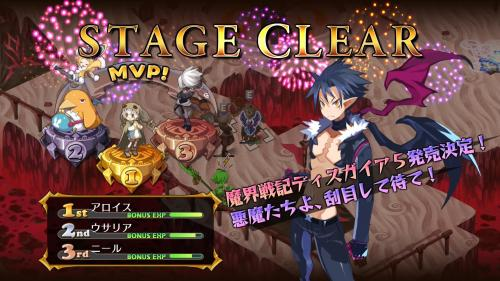 Disgaea 5 (TGS demo) - gameplay - 2014-09-26 08-51-59.mp4_snapshot_53.53_[2014.09.26_13.52.10]