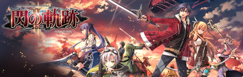 Legend of Heroes - Sen no Kiseki II-13