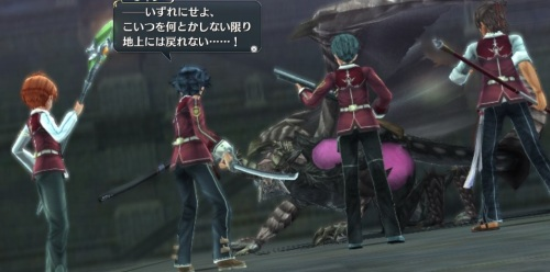 Legend of Heroes - Sen no Kiseki II-14