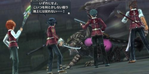 Legend of Heroes - Sen no Kiseki II-14