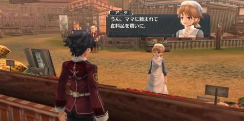 Legend of Heroes - Sen no Kiseki II-18