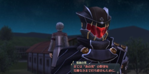 Legend of Heroes - Sen no Kiseki II-19