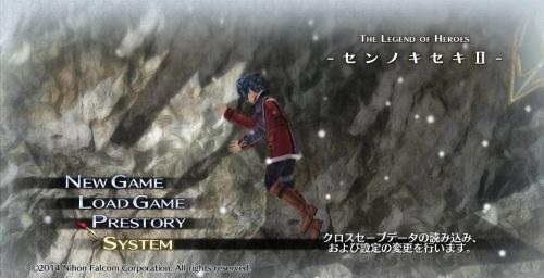 Legend of Heroes - Sen no Kiseki II-20