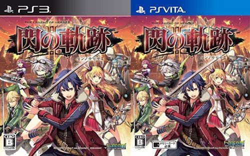 Legend of Heroes - Sen no Kiseki II-27