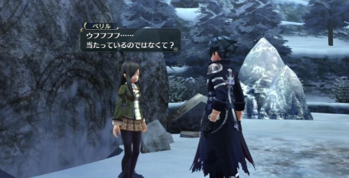 Legend of Heroes - Sen no Kiseki II - gameplay - 2014-10-26 08-09-02.mp4_snapshot_00.34_[2014.11.01_12.23.53]