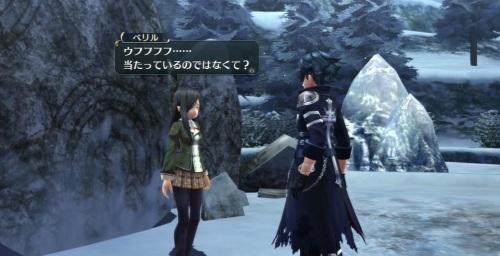 Legend of Heroes - Sen no Kiseki II - gameplay - 2014-10-26 08-09-02.mp4_snapshot_00.34_[2014.11.01_12.23.53]