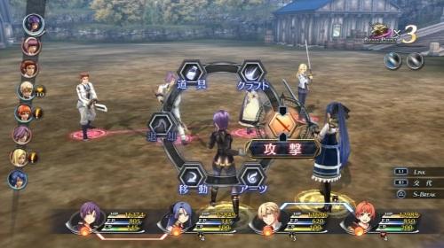 Legend of Heroes - Sen no Kiseki II - gameplay - 2014-10-27 12-53-36.mp4_snapshot_07.06_[2014.11.01_15.00.26]