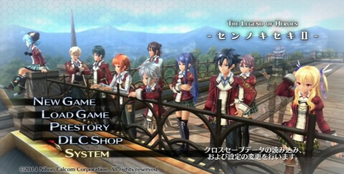 Legend of Heroes - Sen no Kiseki II - gameplay - 2014-10-31 01-54-57.mp4_snapshot_18.10_[2014.11.01_16.01.32]