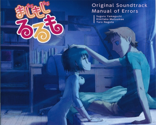 Top-anime-2014-13