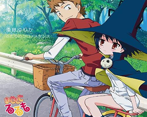 Top-anime-2014-15