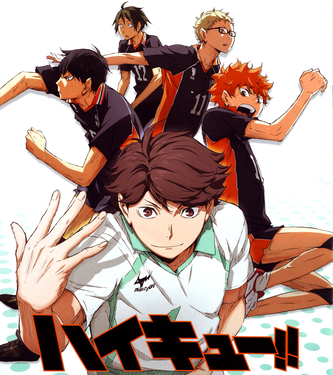 Anime 2014: Top Ten Favorite Animes 2014