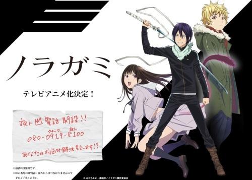 Top-anime-2014-24