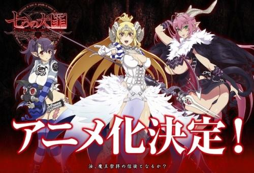 Top-anime-2014-27