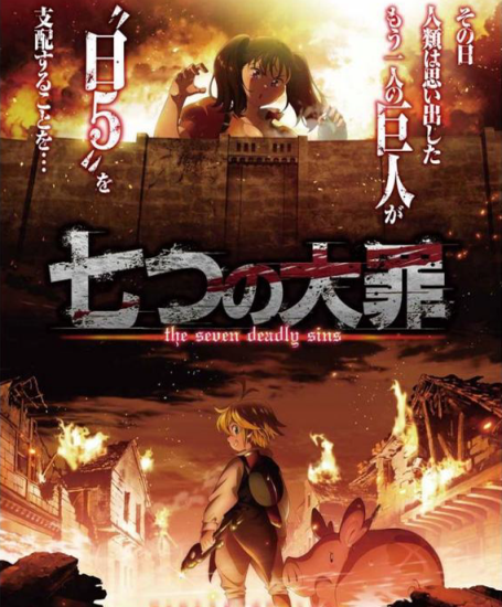 Top-anime-2014-29