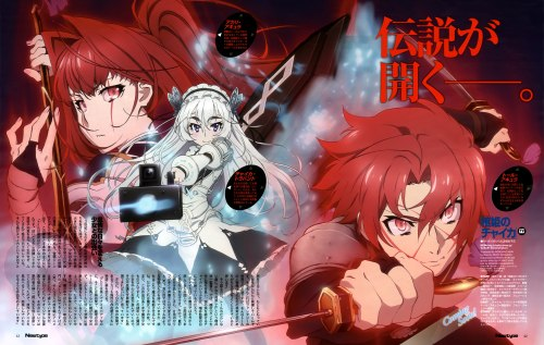 TOP10-anime-2014-07