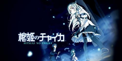 TOP10-anime-2014-08
