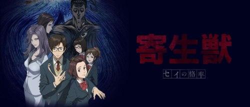 TOP10-anime-2014-10