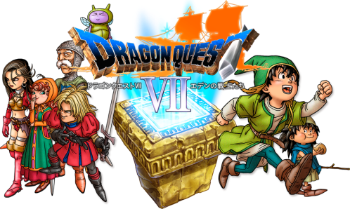 dragonquest7-01