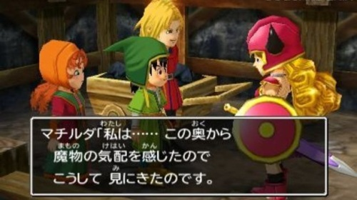 dragonquest7-11