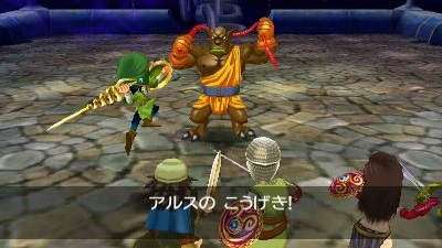 dragonquest7-15