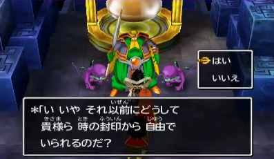dragonquest7-31