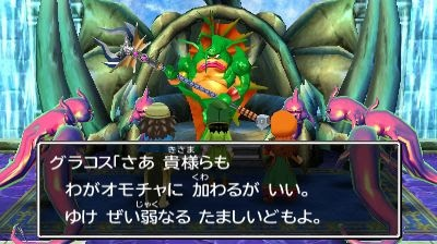 dragonquest7-40