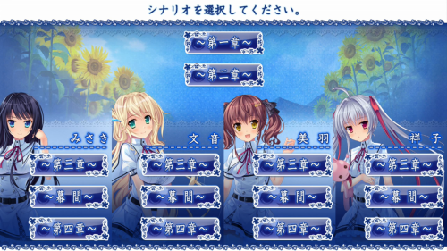 gameplay Screen Shot 2015-02-09 17-26-42