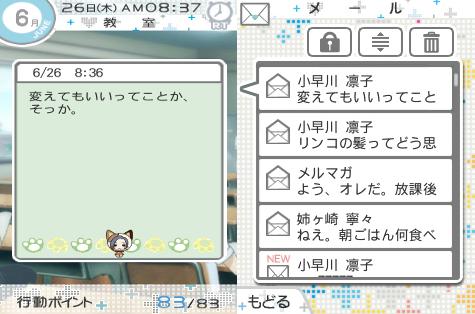 newloveplus+07