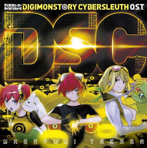 Digimon-Story-Cyber-Sleuth_2015_01-30-15_005