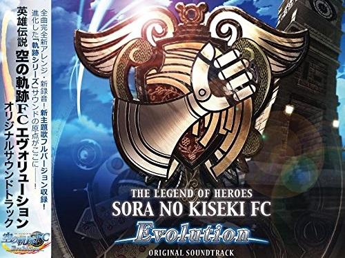 SoraNoKisekiFC34